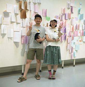 宮田篤+笹萌恵